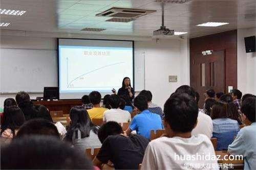 华东师范大学在职研究生申硕条件是什么?
